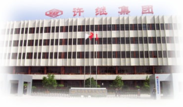 XJ Group Corporation-car parking system, parking stacker and tower